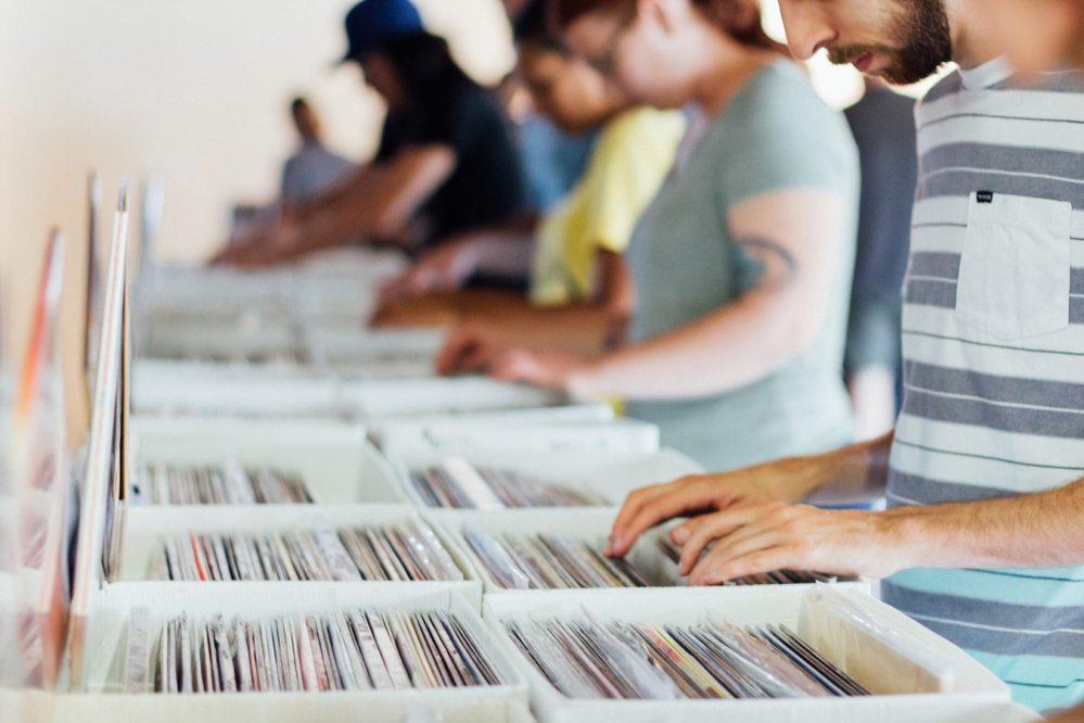 לבחור תקליט